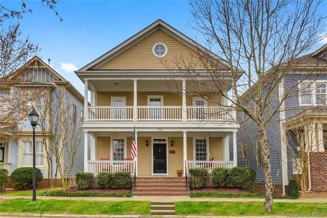 7015 Blakeney Greens Boulevard, Charlotte, NC 28277 (#3598163) :: Stephen Cooley Real Estate Group
