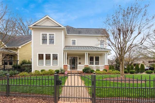 500 Magnolia Avenue, Charlotte, NC 28203 (#3600789) :: Roby Realty