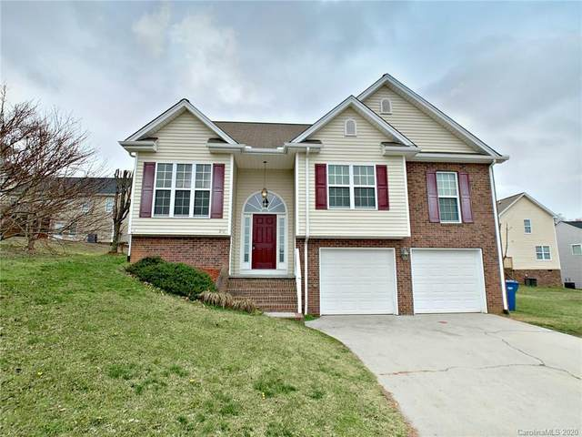 210 18th Avenue SE, Hickory, NC 28602 (#3603411) :: IDEAL Realty