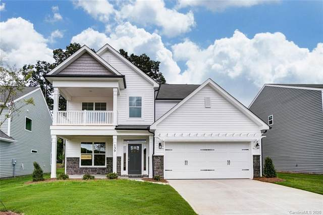 139 Suggs Mill Drive Lot 8, Mooresville, NC 28115 (#3604328) :: Puma & Associates Realty Inc.