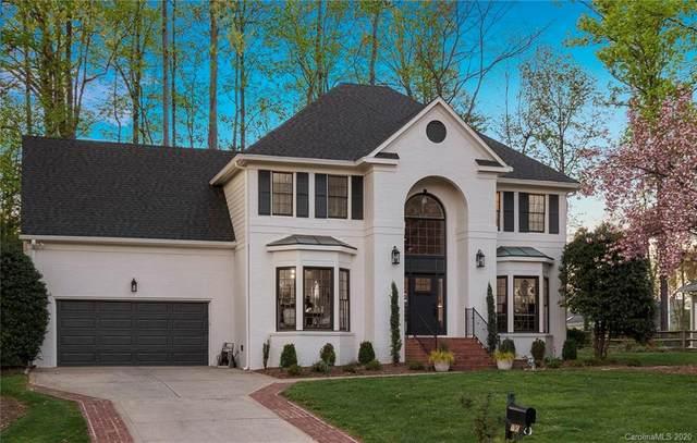 190 Bridgeport Drive, Mooresville, NC 28117 (#3604958) :: Carlyle Properties