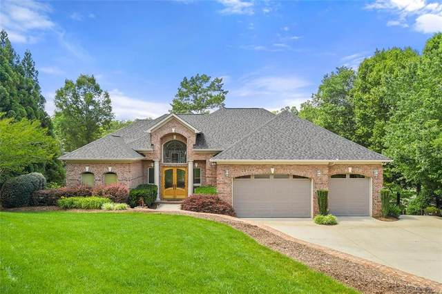 190 Maple View Drive #99, Troutman, NC 28166 (#3605277) :: Carlyle Properties