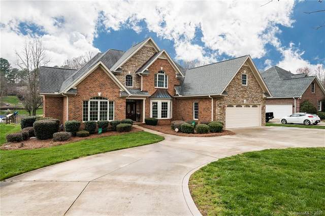 8050 Blades Trail, Denver, NC 28037 (#3605398) :: TeamHeidi®