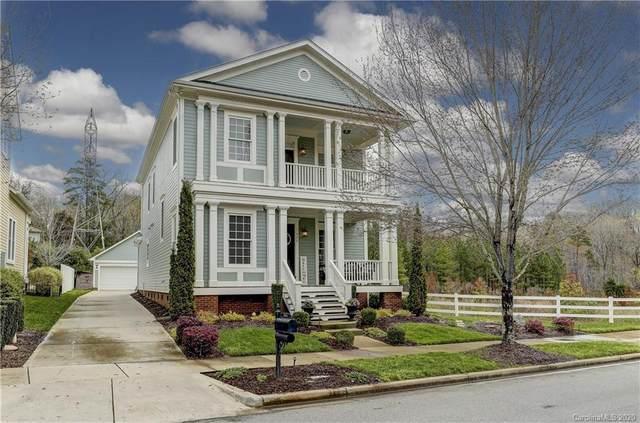 1020 Gardenia Street, Fort Mill, SC 29708 (#3607797) :: MartinGroup Properties