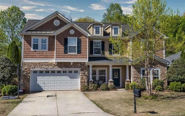 1188 Madison Green Drive, Fort Mill, SC 29715 (#3608948) :: Homes Charlotte