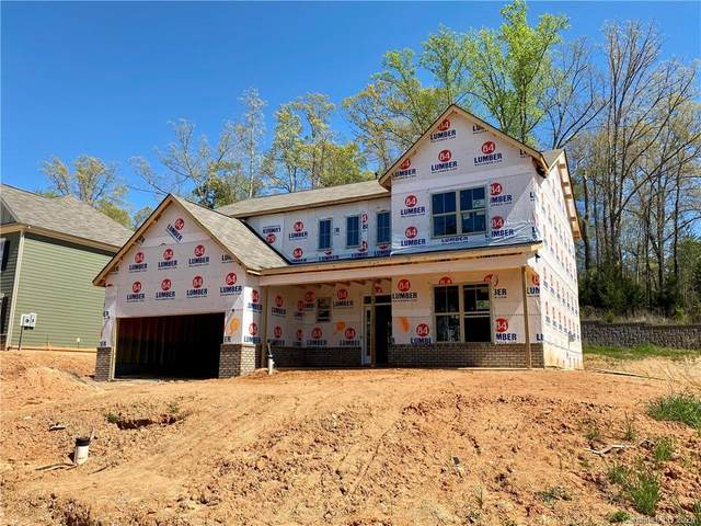 363 Pleasant View Lane #75, Concord, NC 28025 (#3609420) :: MartinGroup Properties
