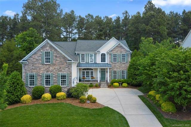 228 Silvercliff Drive, Mount Holly, NC 28120 (#3617211) :: Charlotte Home Experts