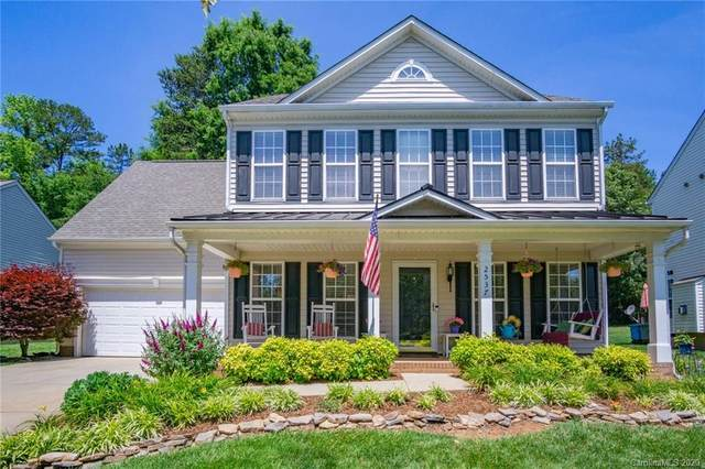 2537 Shannon Drive, Belmont, NC 28012 (#3621474) :: Stephen Cooley Real Estate Group