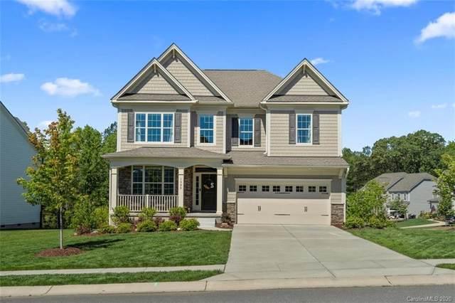 1023 Chippenham Avenue, Indian Land, SC 29720 (#3625011) :: MartinGroup Properties