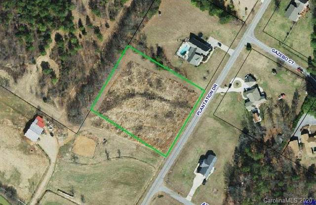 3719 Plantation Drive, Vale, NC 28168 (#3631412) :: Caulder Realty and Land Co.