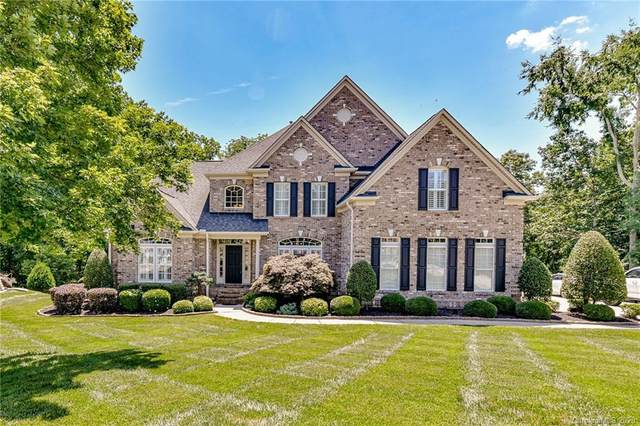 241 Village Glen Way, Mount Holly, NC 28120 (#3631478) :: Stephen Cooley Real Estate Group