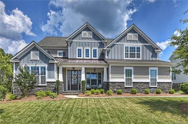 286 Hampton Trail Drive, Fort Mill, SC 29708 (#3637821) :: Robert Greene Real Estate, Inc.