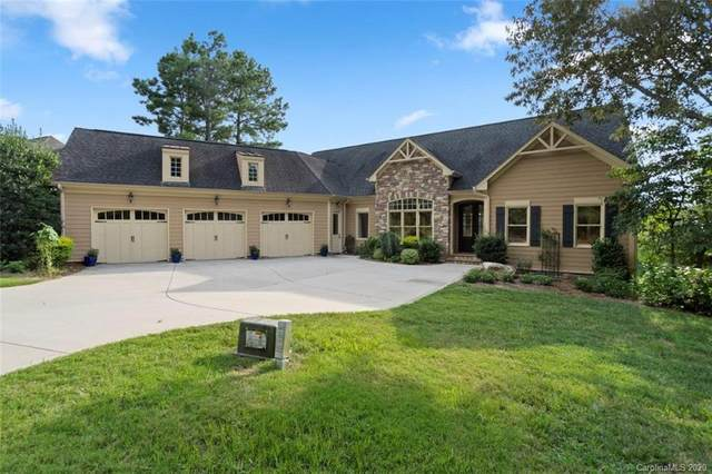 1429 Winged Foot Drive, Denver, NC 28037 (#3642392) :: Stephen Cooley Real Estate Group