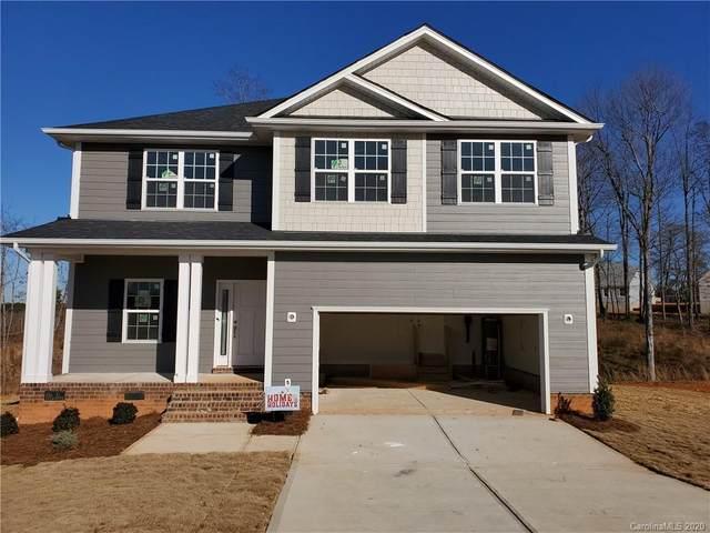 110 Cotton Creek Drive #16, Troutman, NC 28166 (#3648334) :: Carlyle Properties
