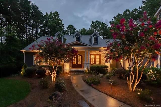 7300 Wood Duck Court, Denver, NC 28037 (#3651191) :: Stephen Cooley Real Estate Group