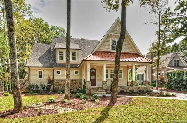 525 Greenway Street, Davidson, NC 28036 (#3651995) :: Carlyle Properties