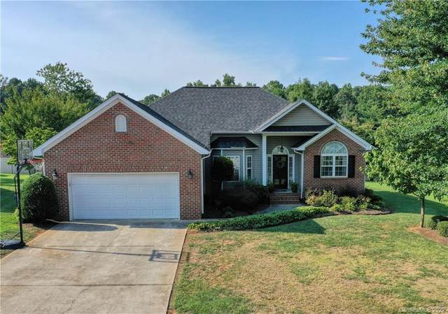 104 Birchwood Court, Mount Holly, NC 28120 (#3653229) :: Premier Realty NC