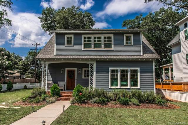 101 N Gardner Avenue, Charlotte, NC 28216 (#3657211) :: Stephen Cooley Real Estate Group