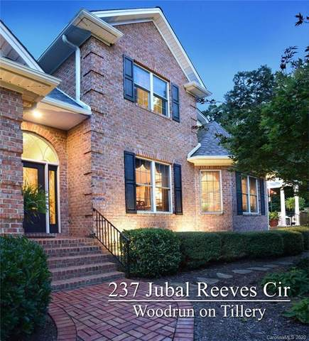 237 Jubal Reeves Circle, Mount Gilead, NC 27306 (#3659546) :: Stephen Cooley Real Estate Group