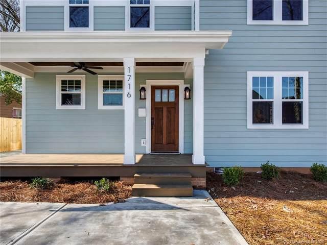1023 Pryor Street A, Charlotte, NC 28208 (#3661343) :: LePage Johnson Realty Group, LLC