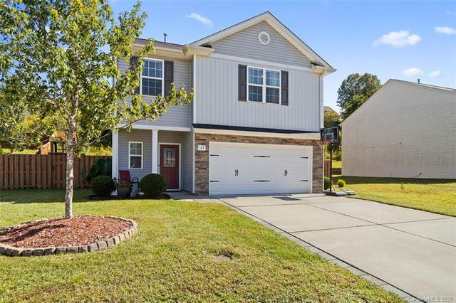 125 Ashmore Drive, Mount Holly, NC 28120 (#3668064) :: Carver Pressley, REALTORS®