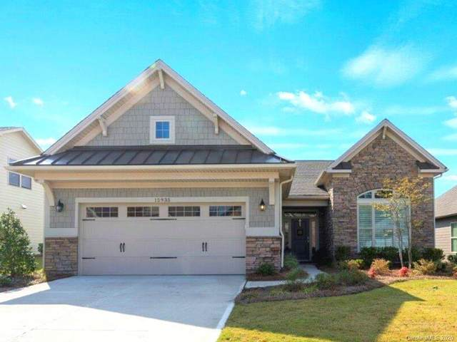 15935 Vale Ridge Drive, Charlotte, NC 28278 (#3673390) :: Stephen Cooley Real Estate Group