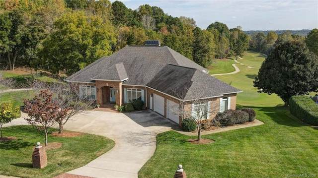 416 Maymont Drive, Cramerton, NC 28032 (#3674629) :: LKN Elite Realty Group | eXp Realty