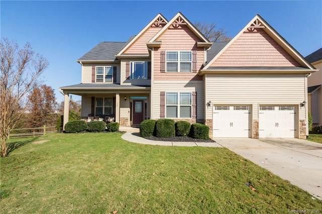 122 Kenyon Loop, Mooresville, NC 28115 (#3676676) :: LePage Johnson Realty Group, LLC
