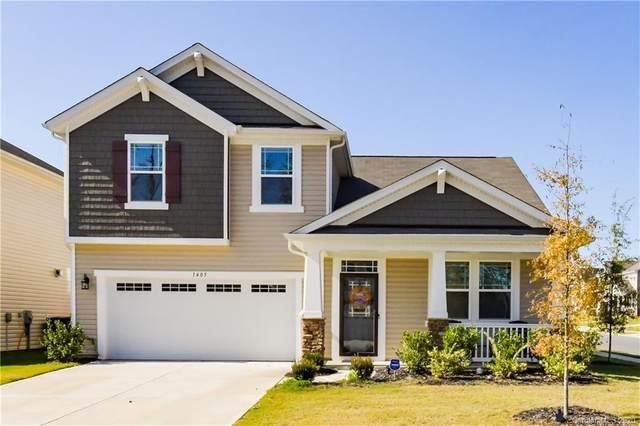 1405 Kings Grove Drive #174, York, SC 29745 (#3677435) :: MartinGroup Properties