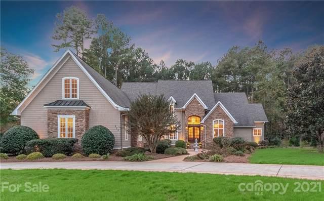 239 Glenview Drive, Salisbury, NC 28147 (#3679968) :: BluAxis Realty