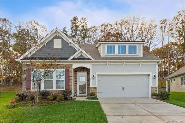 2220 Seagull Drive, Denver, NC 28037 (#3682319) :: Bigach2Follow with Keller Williams Realty