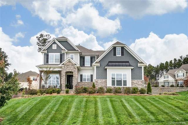 100 Centurion Lane, Mount Holly, NC 28120 (MLS #3685185) :: RE/MAX Journey