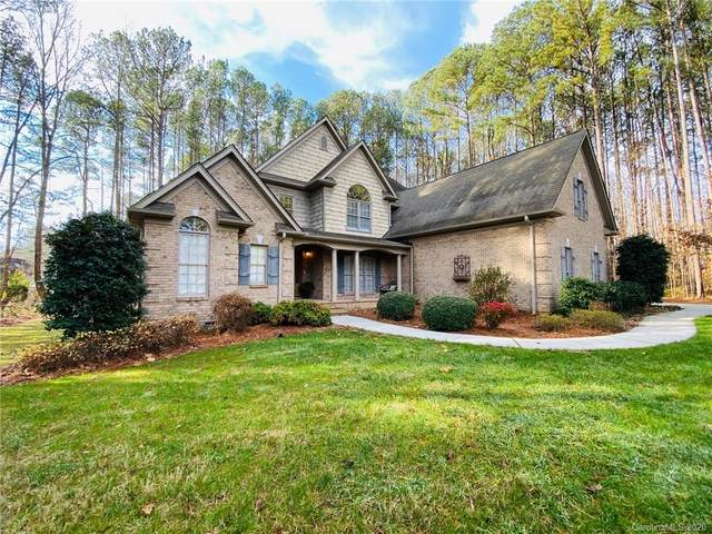 126 Wyndham Way, Salisbury, NC 28147 (#3692021) :: TeamHeidi®