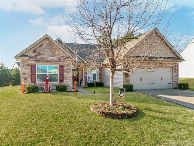105 Marquette Drive, Mount Holly, NC 28120 (#3692670) :: LePage Johnson Realty Group, LLC
