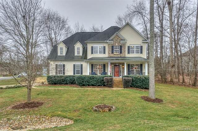 184 Herons Gate Drive, Mooresville, NC 28117 (#3693067) :: LePage Johnson Realty Group, LLC