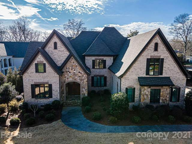4408 Oglukian Road, Charlotte, NC 28226 (#3694876) :: Love Real Estate NC/SC