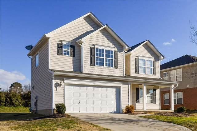 2015 Quill Court, Kannapolis, NC 28083 (#3699389) :: Burton Real Estate Group
