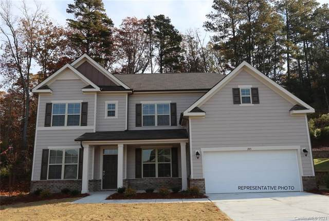 11266 Serenity Farm Drive #108, Midland, NC 28107 (#3700518) :: IDEAL Realty