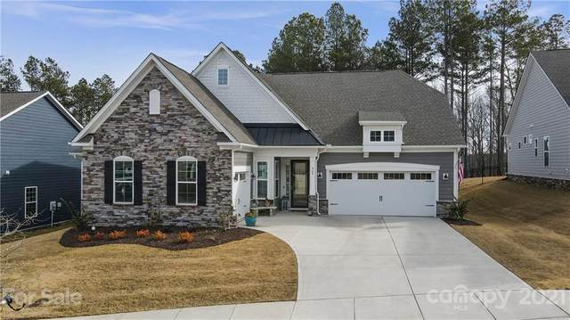 949 Raffaelo View, Mount Holly, NC 28120 (#3704644) :: Home and Key Realty