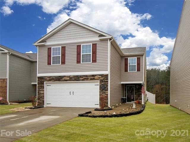 4288 Long Arrow Drive, Concord, NC 28025 (#3706944) :: DK Professionals Realty Lake Lure Inc.