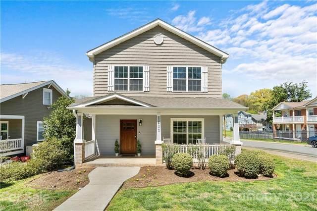 402 Wesley Heights Way, Charlotte, NC 28208 (#3713889) :: Lake Wylie Realty