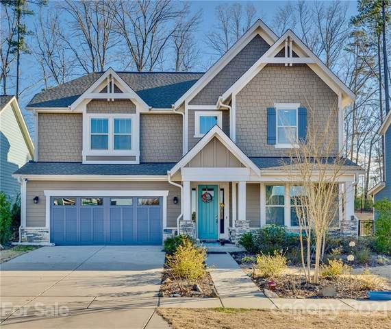 728 Yellow Jessamine Drive, Clover, SC 29710 (#3716196) :: Keller Williams South Park