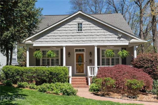 1255 Salem Drive, Charlotte, NC 28209 (#3719429) :: High Performance Real Estate Advisors