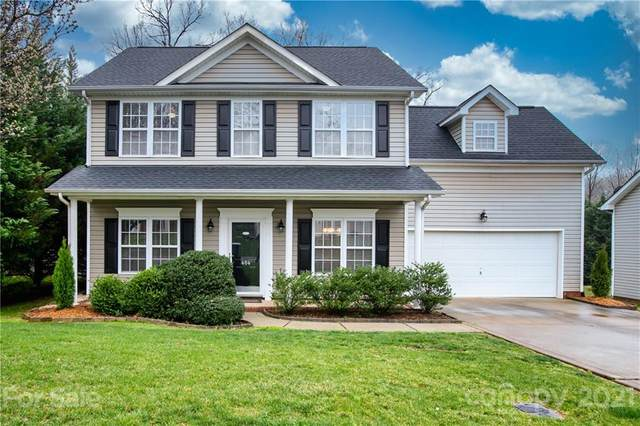 404 Riverfront Parkway, Mount Holly, NC 28120 (#3719865) :: Carolina Real Estate Experts