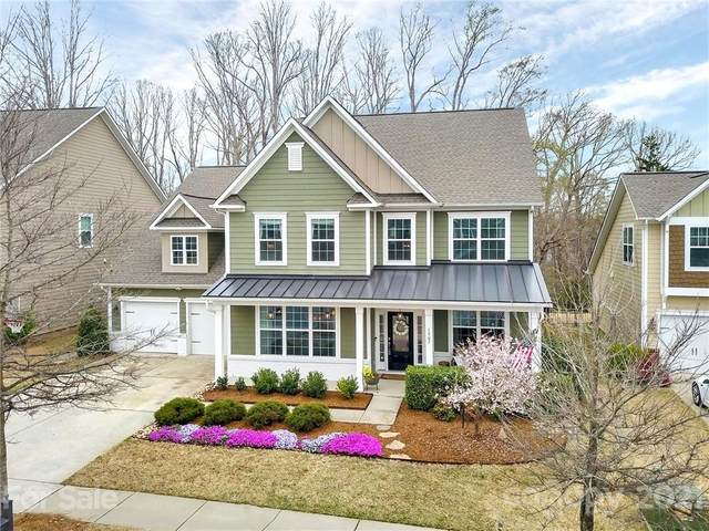 1507 Kilburn Lane, Fort Mill, SC 29715 (#3721983) :: The Allen Team