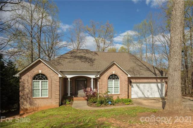 156 Pinnacle Lane, Mooresville, NC 28117 (MLS #3723941) :: RE/MAX Journey