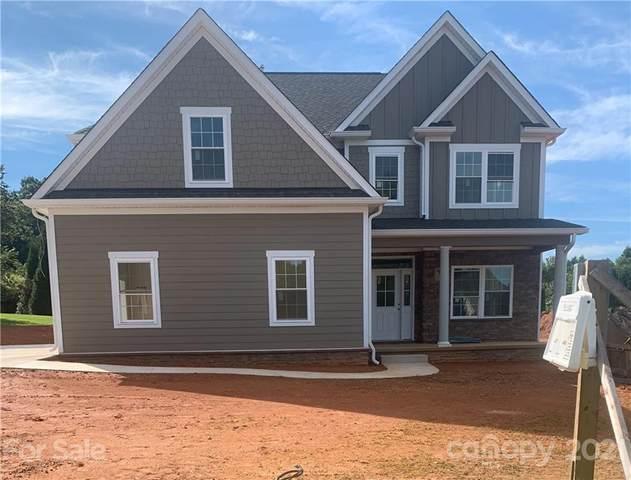 601 Laurel Valley Way, Salisbury, NC 28144 (#3727345) :: LePage Johnson Realty Group, LLC