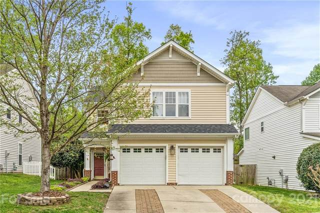 10644 Secret Garden Lane, Charlotte, NC 28214 (#3728500) :: Willow Oak, REALTORS®