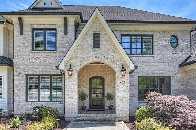 433 Mammoth Oaks Lane, Charlotte, NC 28270 (#3730039) :: High Performance Real Estate Advisors