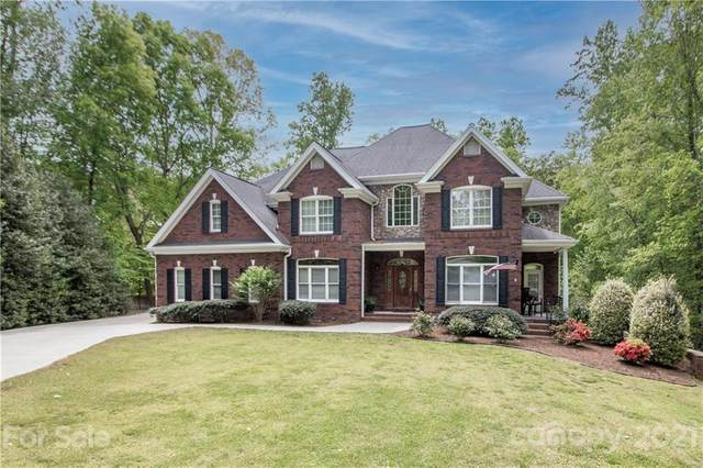 3126 Meadow Rue Lane, Statesville, NC 28625 (#3732295) :: SearchCharlotte.com